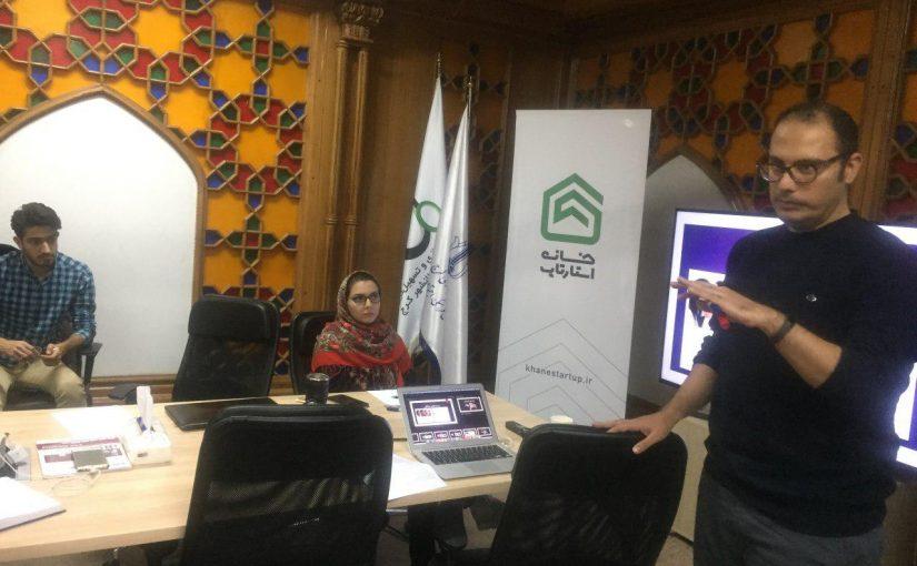کارگاه استراتژی تولید محتوای محسن راعی